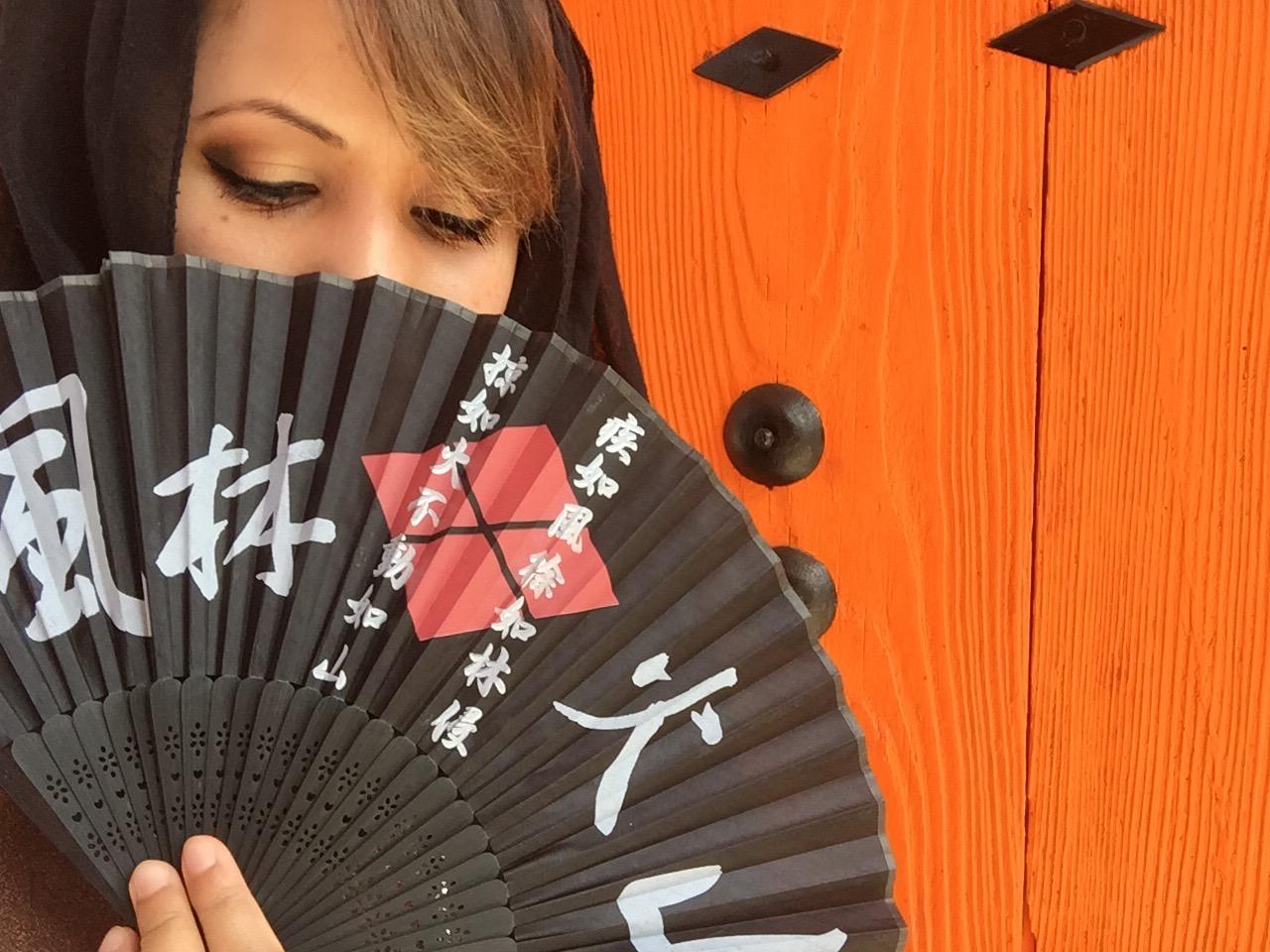 Muslim-halal-travel-tips-Kyoto-Higashiyama-District-fan.jpg
