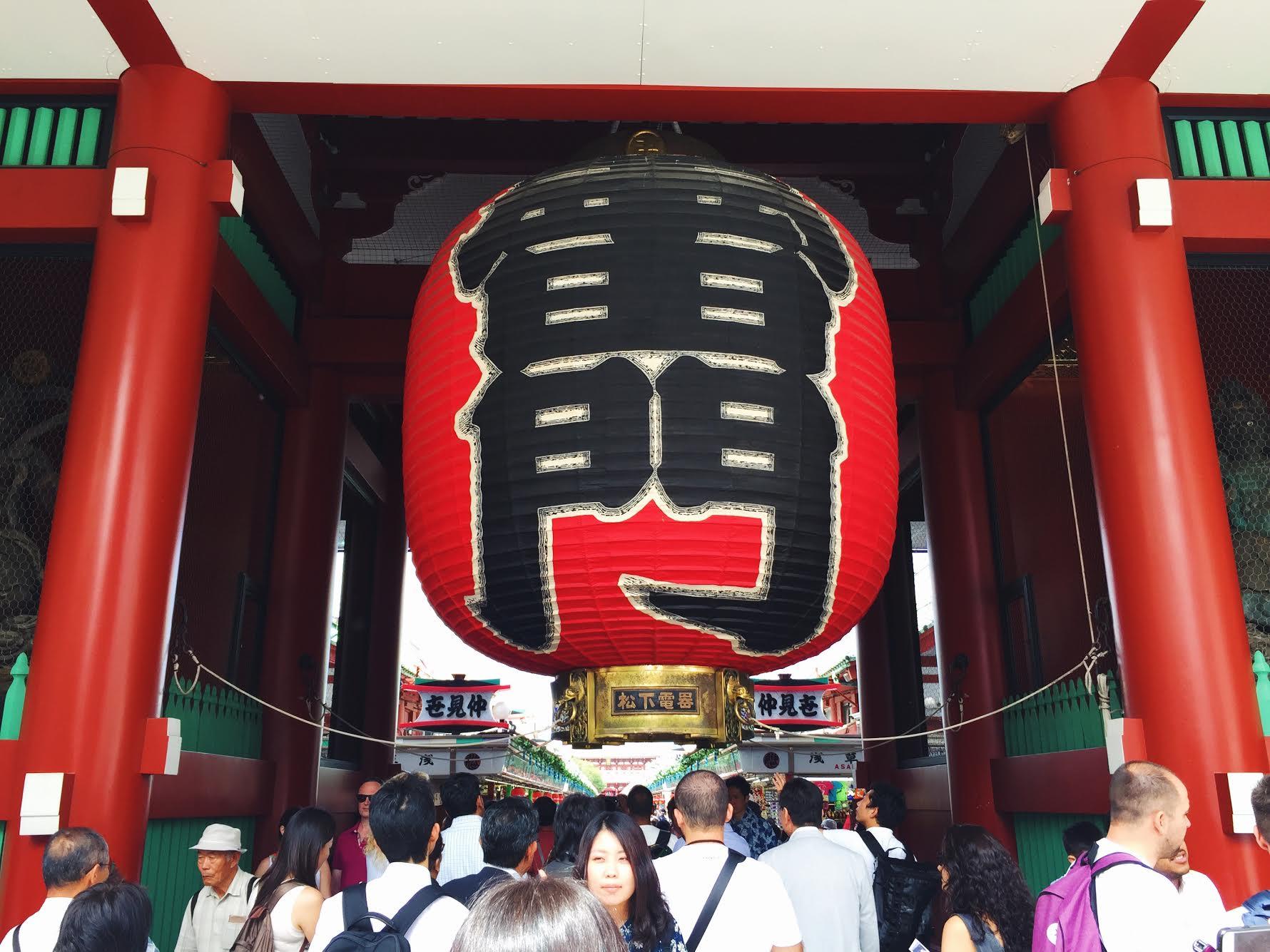 Muslim-travel-Tokyo-Sensoji-Temple.jpg