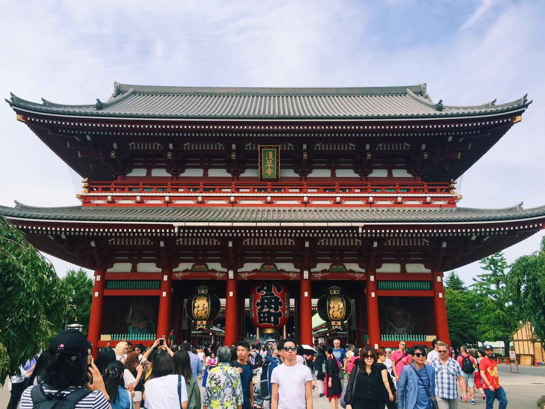 Muslim-travel-Tokyo-guide-Sensoji-Temple-Gate.jpg