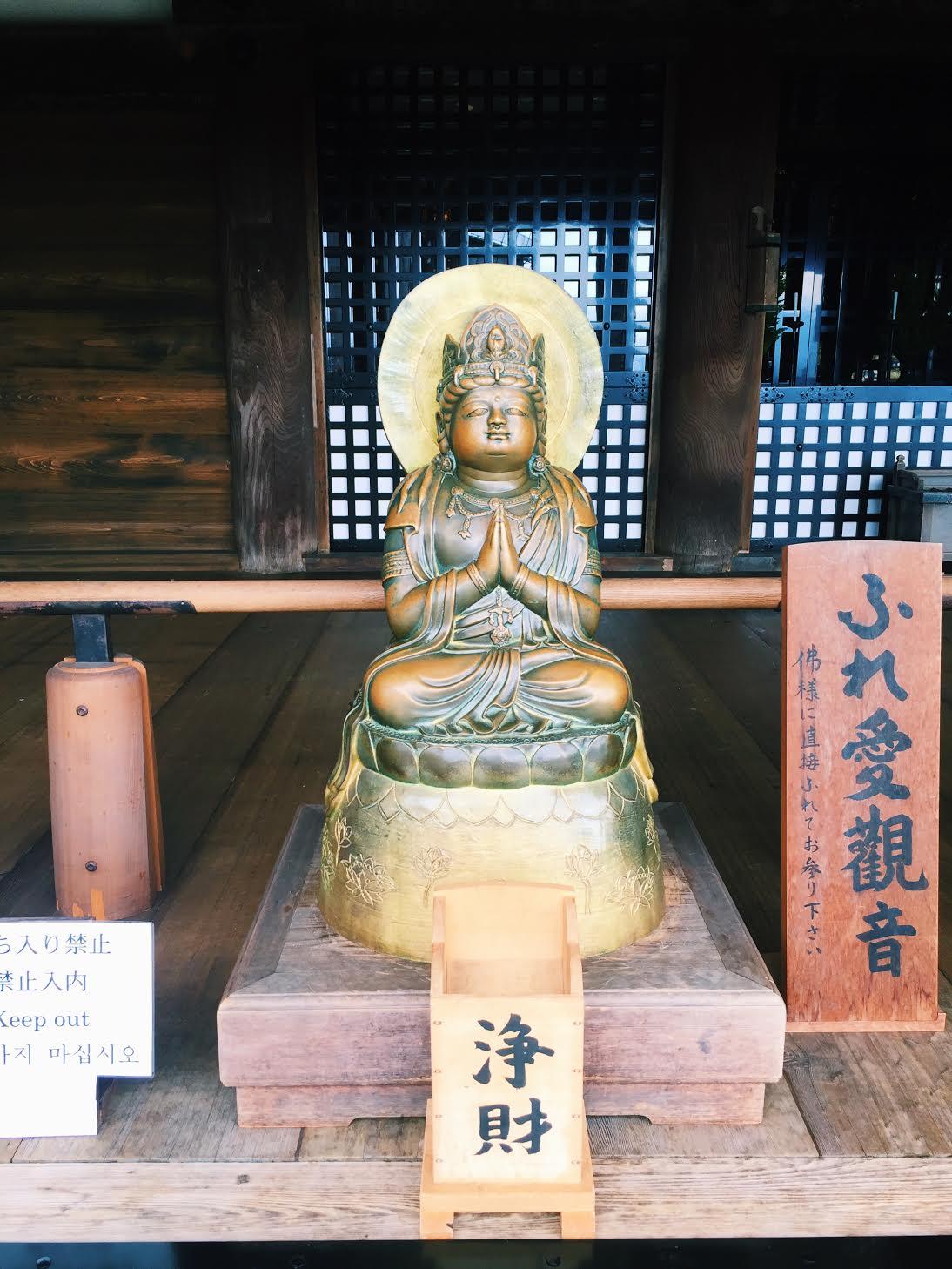 Muslim-travel-tips-Kyoto-Kiyomizu-dera-buddha-statue.jpg