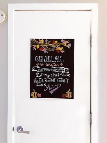 Muslim-home-decor-fall-themed-chalkboard