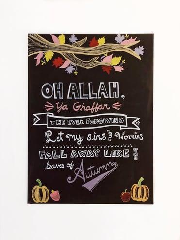 Muslim-home-design-fall-theme-chalkboard-art