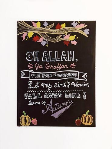 Muslim-home-design-fall-theme-chalkboard-art