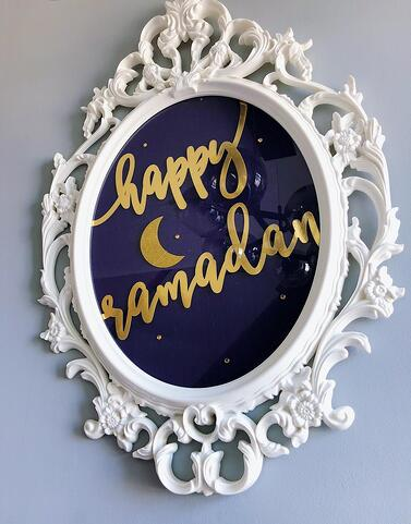 Muslim-art-blog-happy-Ramadan-decorations