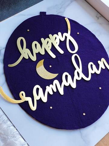 Ramadan-decorations-happy-Ramadan-banner-display