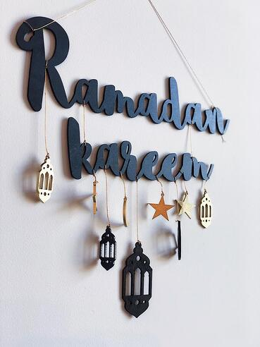 Ramadan-kareem-hanging-sign-decoration