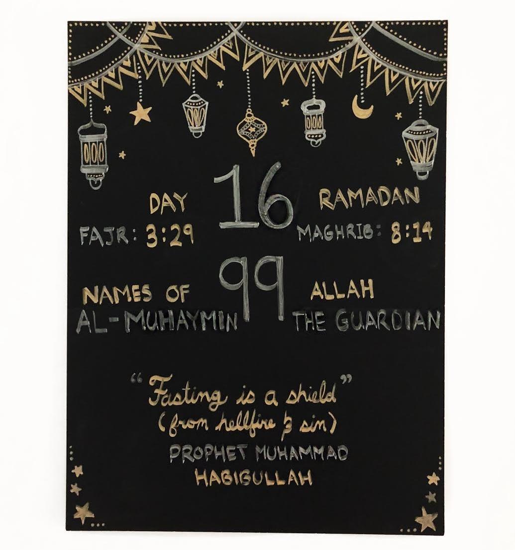 Ramadan-chalkboard-display-decor-idea-703591-edited